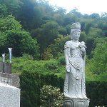 矢野やすらぎ墓苑