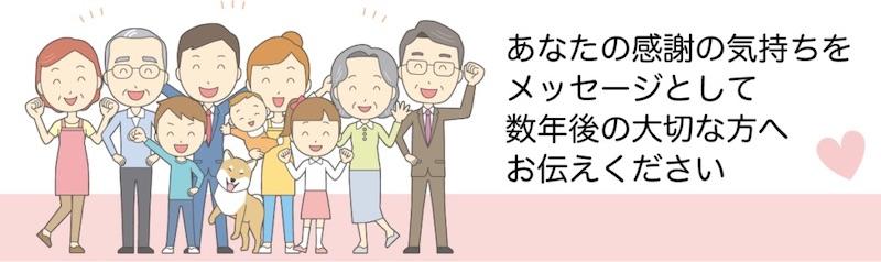 天贈便(てんそうびん)_05
