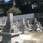 美馬市営猪尻墓地