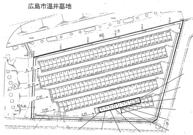 広島市温井墓地区画図