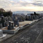 広陵赤坂墓地