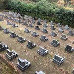 舞鶴市営北吸墓園