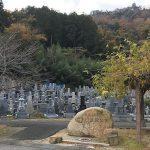 能登川墓地公園