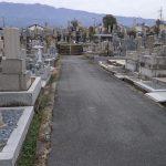 御所市営墓地