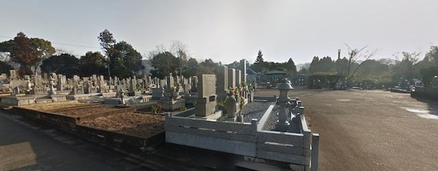長田野墓園
