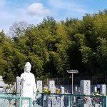 岸和田山直墓地