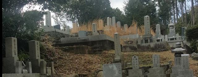 住吉山墓地
