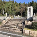 長浜市高月きたひら公園墓地
