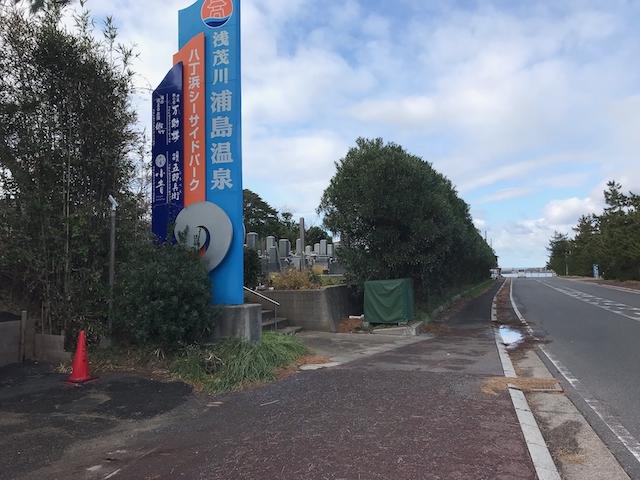 浅茂川墓地_22