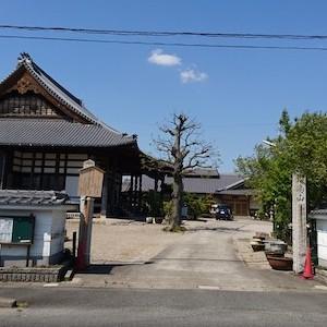 西心寺霊苑