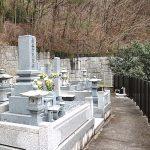 東広島市営 中屋谷第2墓園