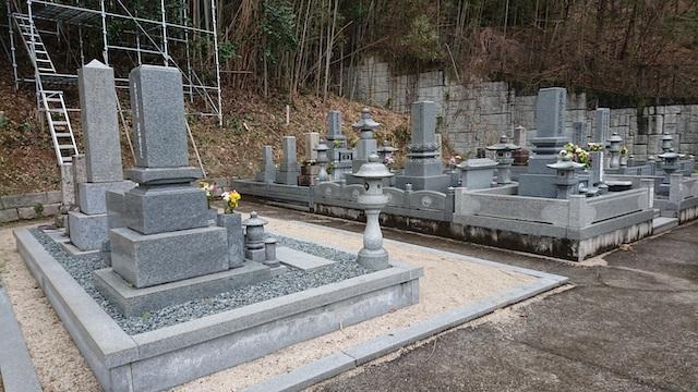 東広島市営 中屋谷第2墓園_04