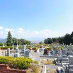 広島墓園第三墓地