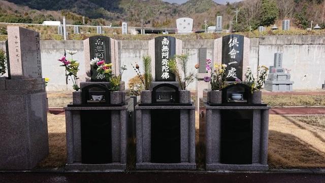 広島墓園第三墓地_09