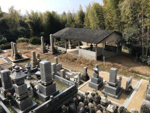 京都府北平尾墓地