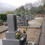 広島・岡の鼻墓苑