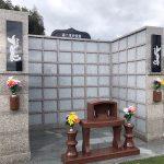 福岡県北九州市八幡西区・第二浅川霊園