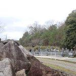下河内墓園