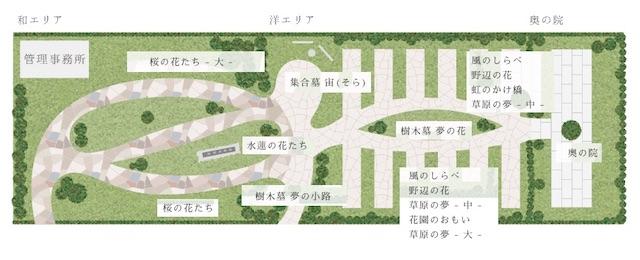 宝勝寺ふれあいパーク霊苑_05