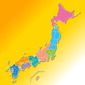 終活・都道府県