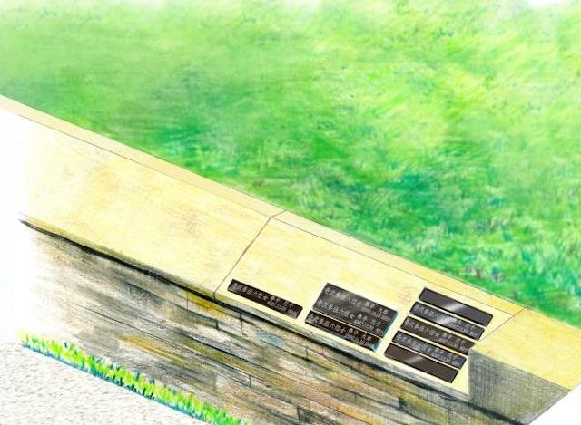 泰平寺霊園樹木葬・HEALING GARDEN_個別樹木墓「安-やすらぎ-」