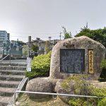 たかす公園墓地