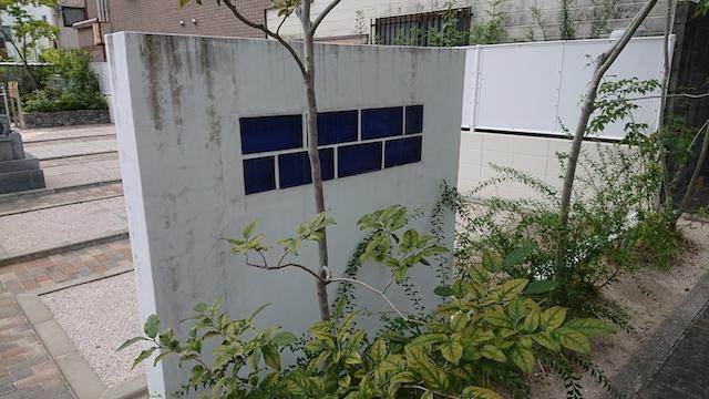 浄国寺−基本−墓所08