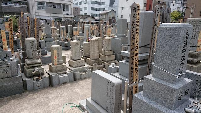 浄国寺−基本−墓所11