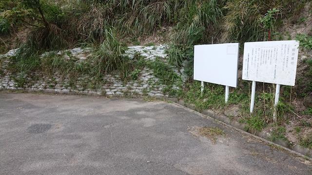 広島市営前原墓地 霊園駐車場