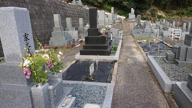 広島市営前原墓地 霊園